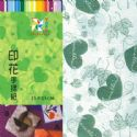 Patterns Shoyu Paper - green heart, 6 inch (15 cm) square, 15 sheets, (YHZ033)